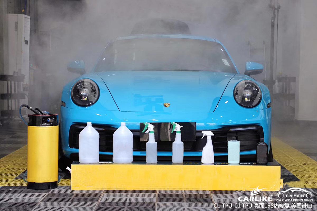 CARLIKE卡莱克™CL-TPU-01保时捷TPU亮面可修复隐形车衣透明车漆保护膜 width=