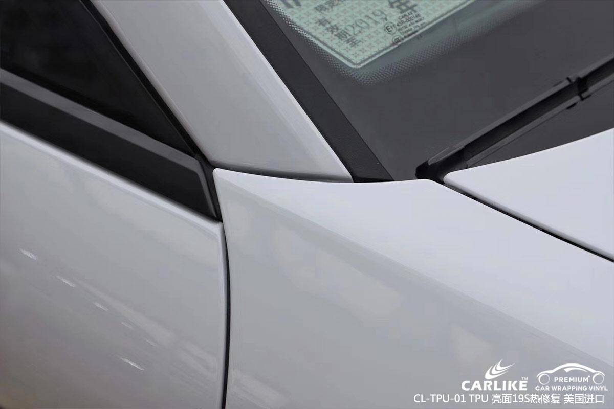 CARLIKE卡莱克™CL-TPU-01保时捷亮面TPU可修复隐形车衣保护膜