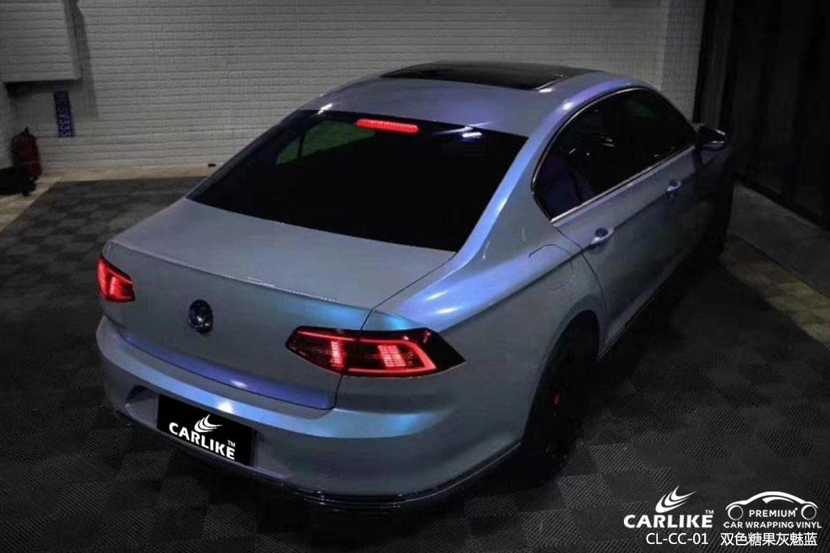 CARLIKE卡莱克™CL-CC-01大众双色糖果灰魅蓝全车贴膜 width=