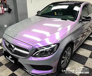 CARLIKE卡莱克™CL-CC-05奔驰双色糖果灰魅紫汽车改色