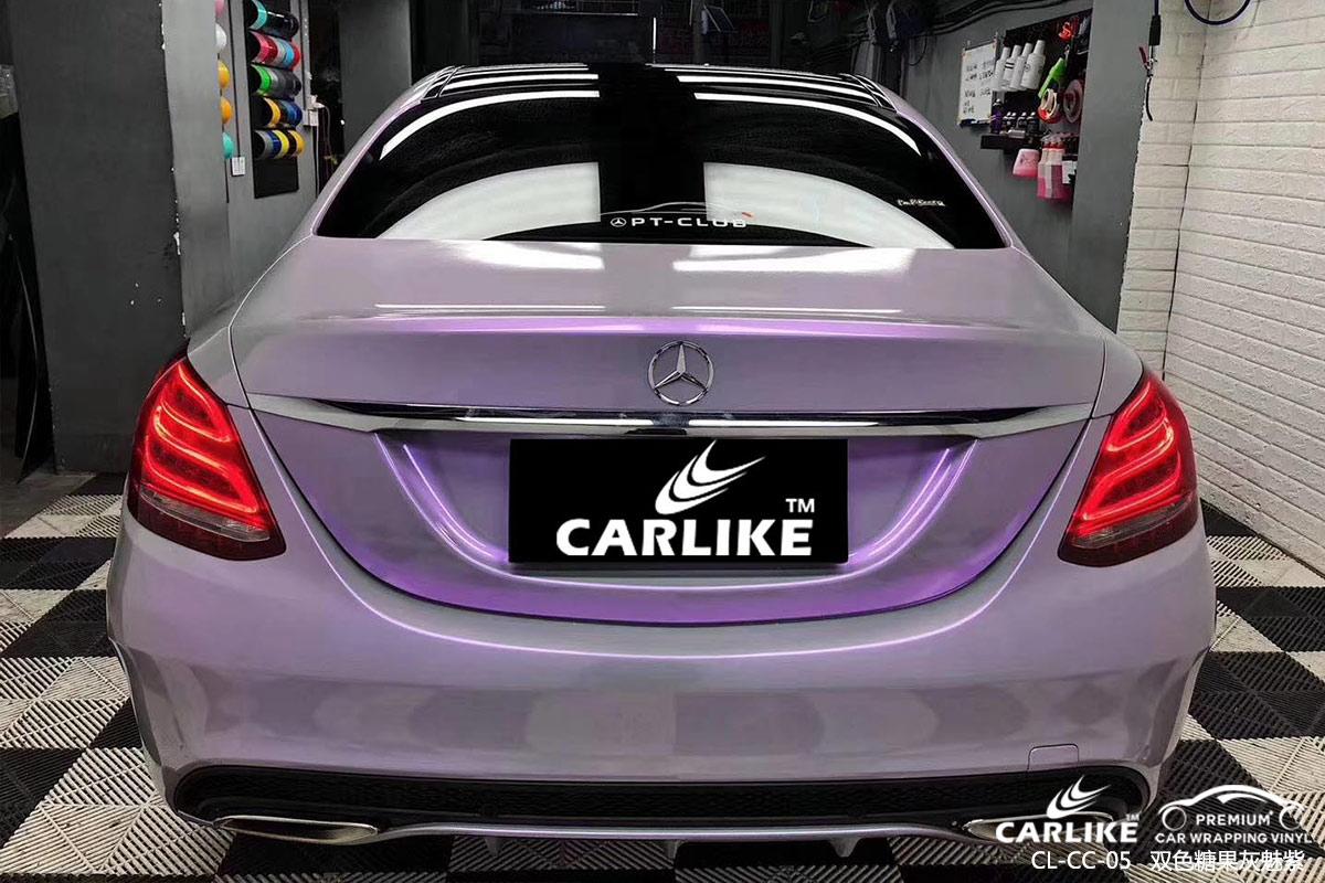 赤峰奔驰c级车身贴膜双色糖果灰魅紫汽车改色贴车效果图
