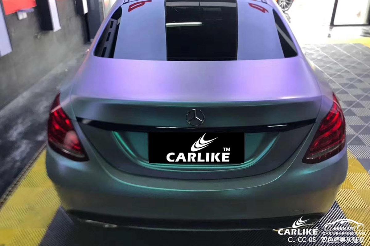 CARLIKE卡莱克™CL-CC-05奔驰双色糖果灰魅紫整车改色 width=