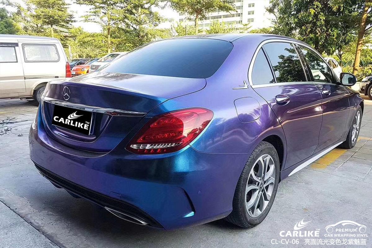 CARLIKE卡莱克™CL-CV-01野马亮面流光变色龙萄紫车身贴膜