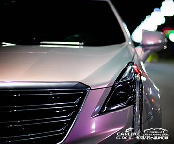 广州卡莱克汽车改色亮面钻石水晶梦幻紫车身贴膜效果图