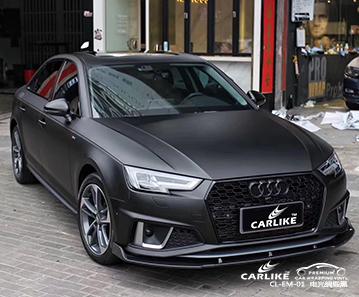 CARLIKE卡莱克™CL-EM-01奥迪电光绸缎黑汽车贴膜