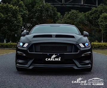 CARLIKE卡莱克™CL-EM-01福特野马电光绸缎黑车身贴膜