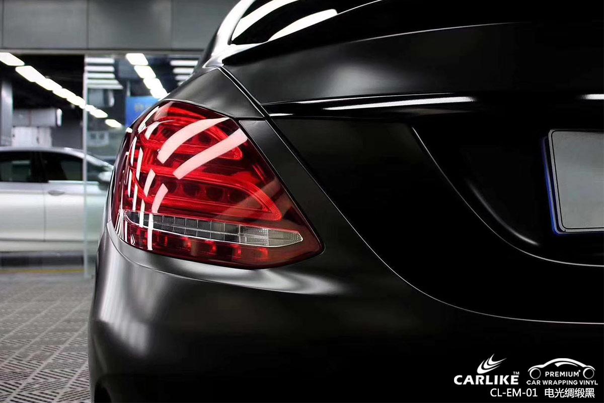 CARLIKE卡莱克™CL-EM-01奔驰电光绸缎黑全车贴膜