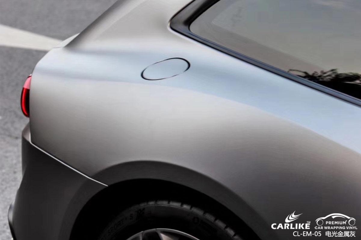 CARLIKE卡莱克™CL-EM-05法拉利电光金属灰车身改色