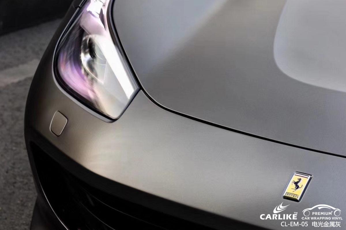 CARLIKE卡莱克™CL-EM-05法拉利电光金属灰车身贴膜