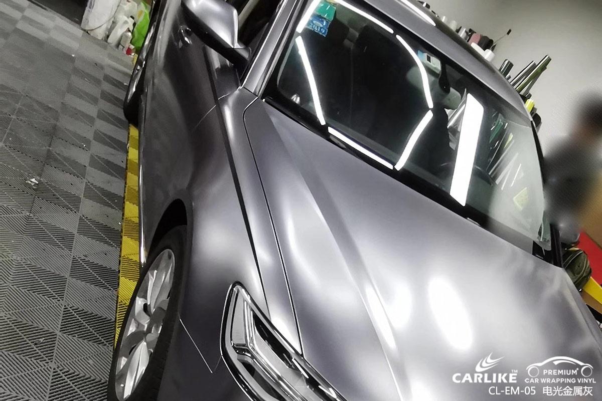 CARLIKE卡莱克™CL-EM-05本田电光金属灰汽车贴膜