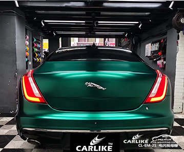 CARLIKE卡莱克™CL-EM-21捷豹电光祖母绿全车贴膜