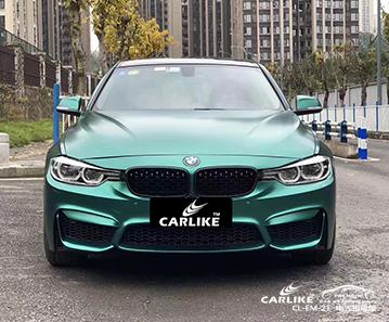 CARLIKE卡莱克™CL-EM-21捷豹电光祖母绿汽车贴膜