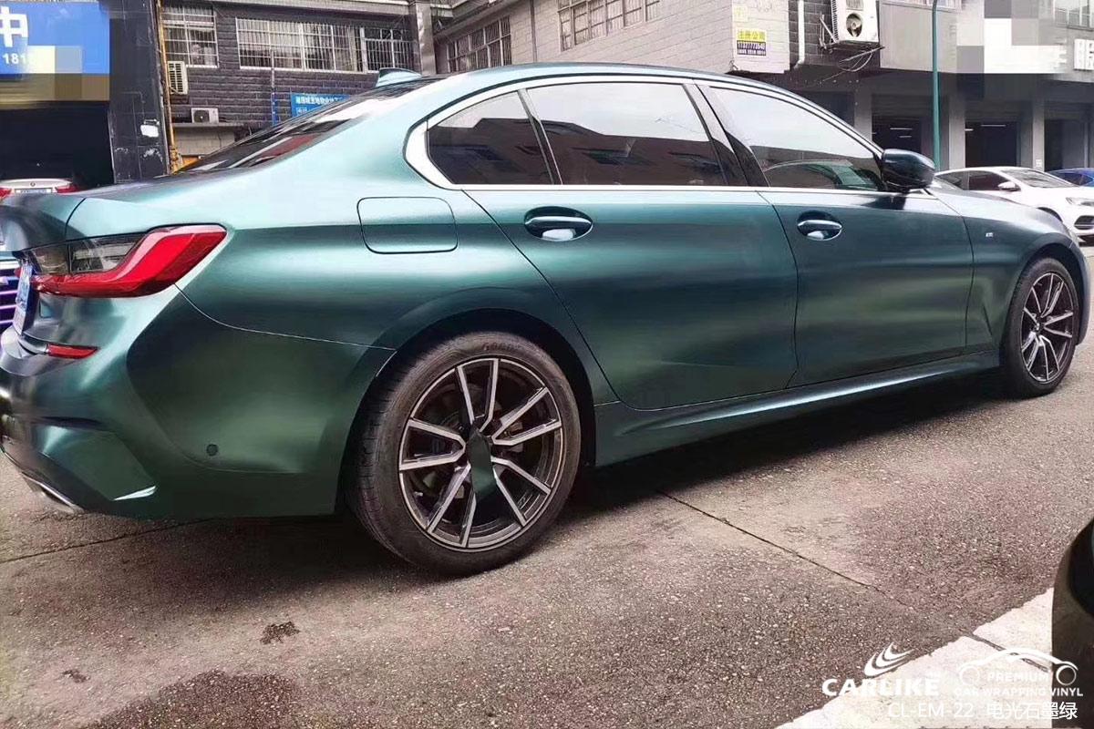 CARLIKE卡莱克™CL-EM-22宝马电光金属石墨绿汽车改色