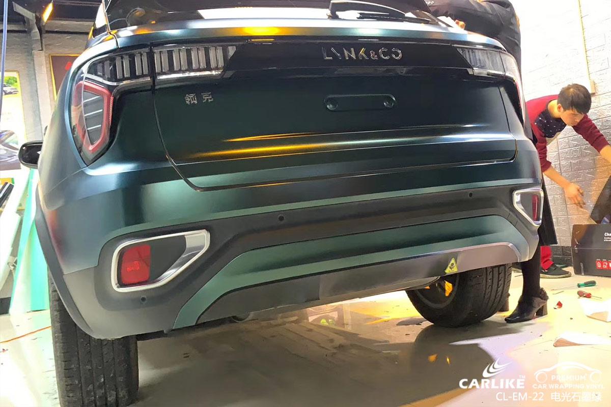 CARLIKE卡莱克™CL-EM-22奔驰电光石墨绿汽车改色