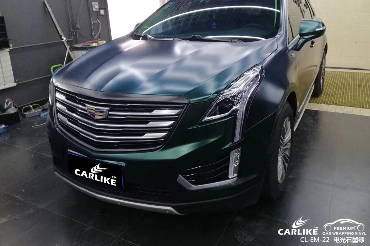 CARLIKE卡莱克™CL-EM-05奥迪电光金属灰汽车贴膜