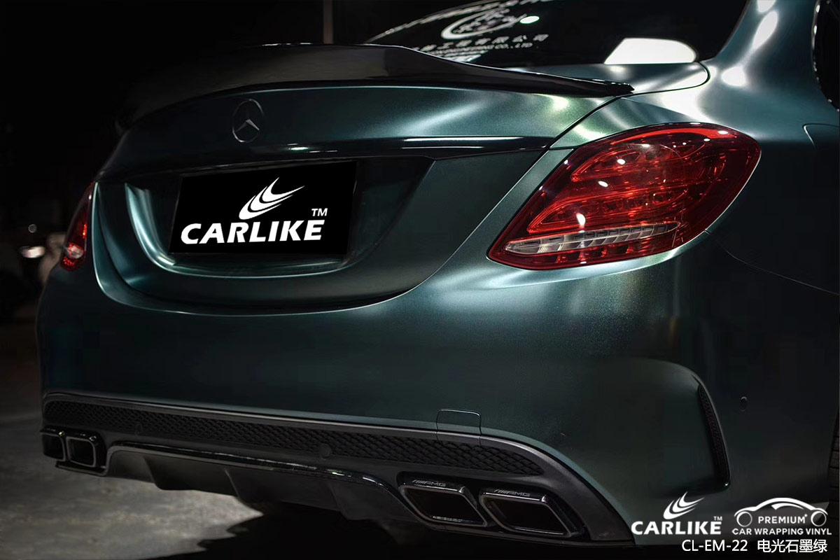 CARLIKE卡莱克™CL-EM-22奔驰电光石墨绿汽车色