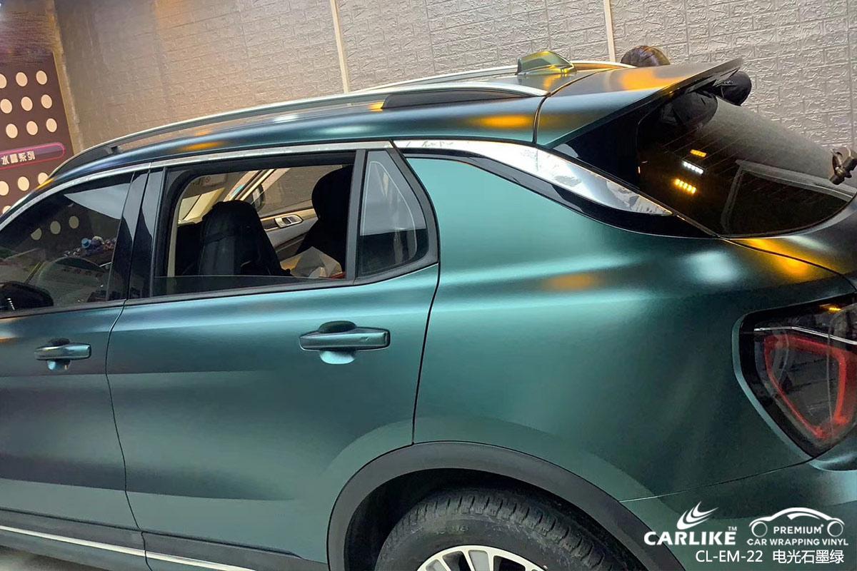 CARLIKE卡莱克™CL-EM-22奔驰电光石墨绿汽改色