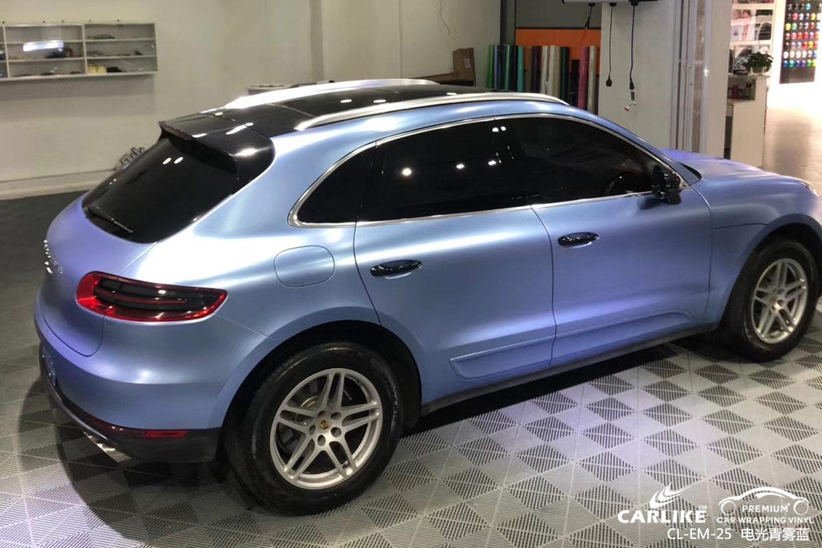 CARLIKE卡莱克™CL-EM-25保时捷电光青雾蓝汽车贴膜