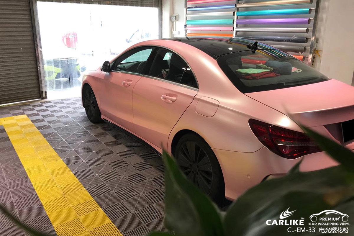 CARLIKE卡莱克™CL-EM-33奔驰电光樱花粉全车改色