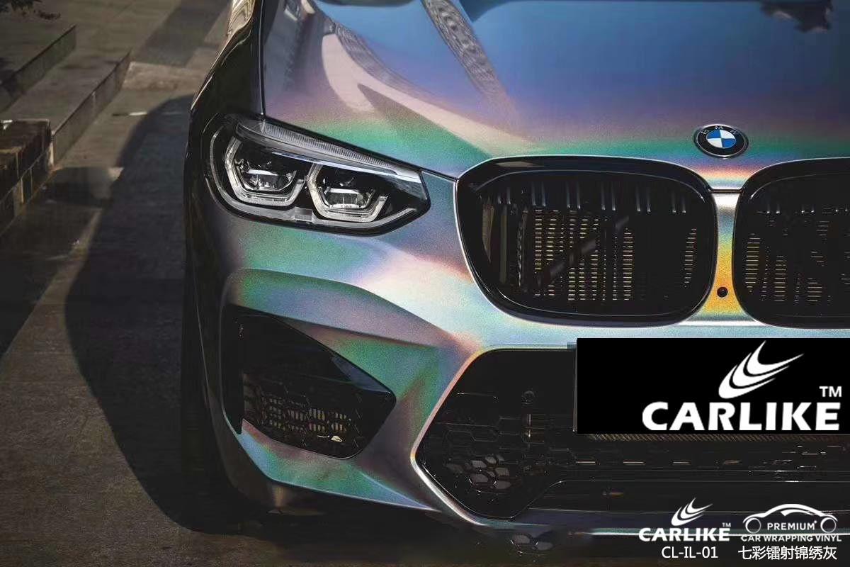 CARLIKE卡莱克™CL-IL-01宝马七彩镭射锦绣灰全车改色