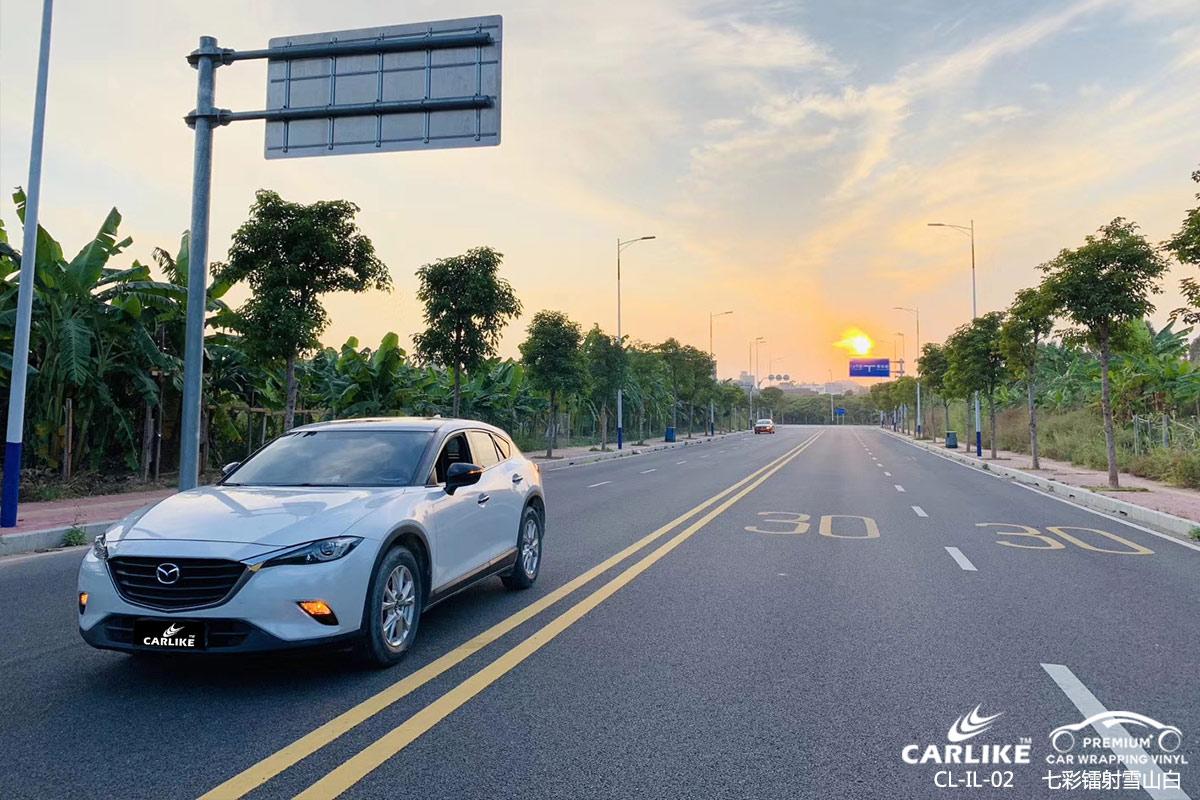 CARLIKE卡莱克™CL-IL-02马自达七彩镭射雪山白全车贴膜