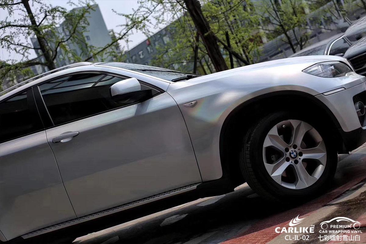 CARLIKE卡莱克™CL-IL-02宝马七彩镭射雪山白整车贴膜 width=