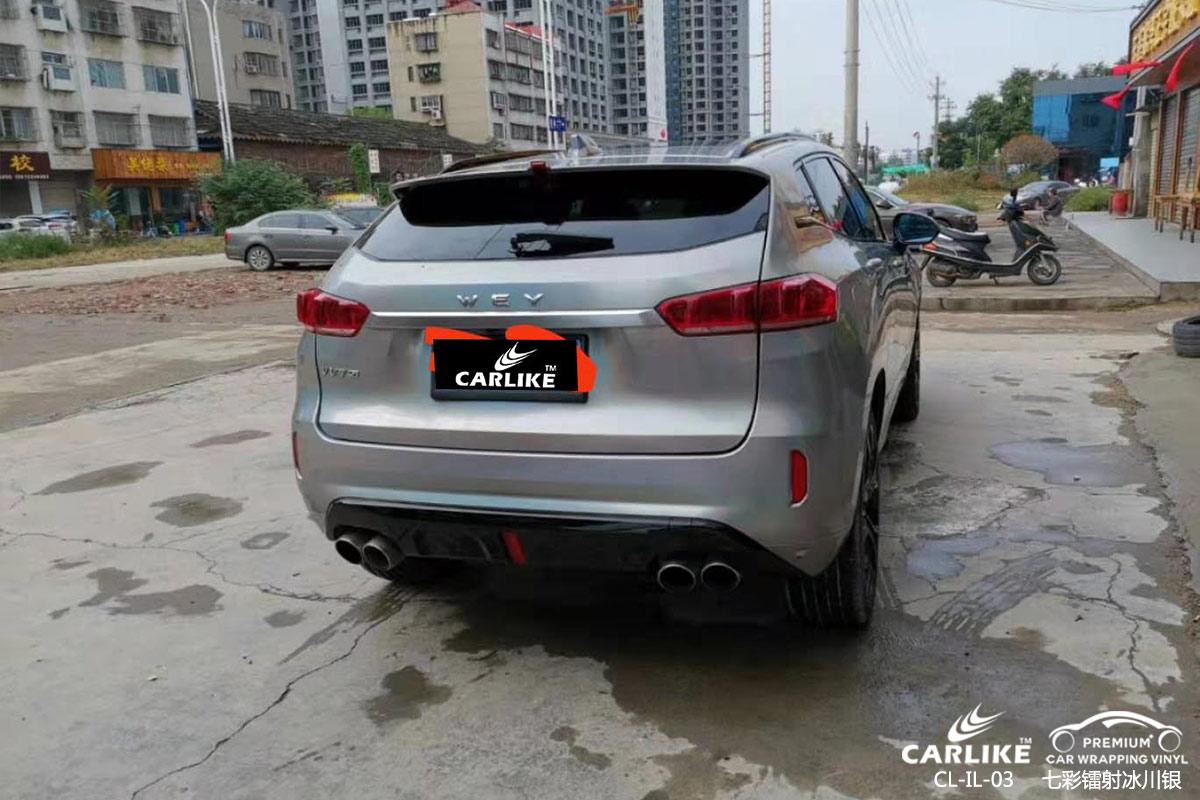 CARLIKE卡莱克™CL-IL-03长城七彩镭射冰川银汽车改色
