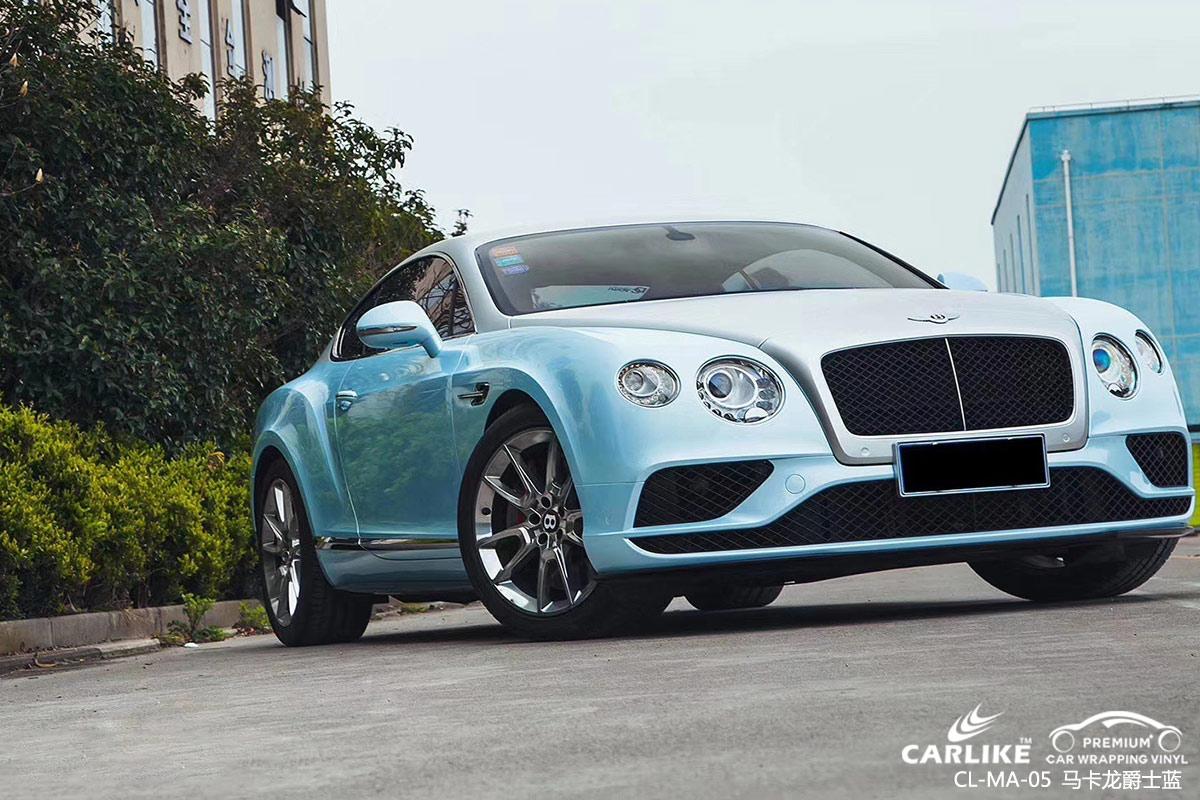 CARLIKE卡莱克™CL-MA-05宾利马卡龙爵士蓝汽车改色