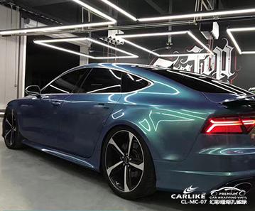 CARLIKE卡莱克™CL-MC-07奥迪幻彩珊瑚孔雀绿全车贴膜
