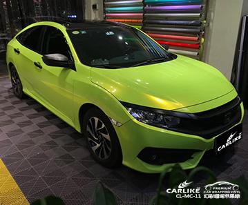 CARLIKE卡莱克™CL-MC-11本田幻彩珊瑚苹果绿汽车改色