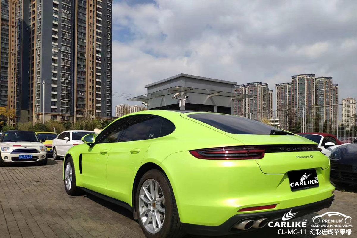 CARLIKE卡莱克™CL-MC-11保时捷幻彩珊瑚苹果绿全车贴膜