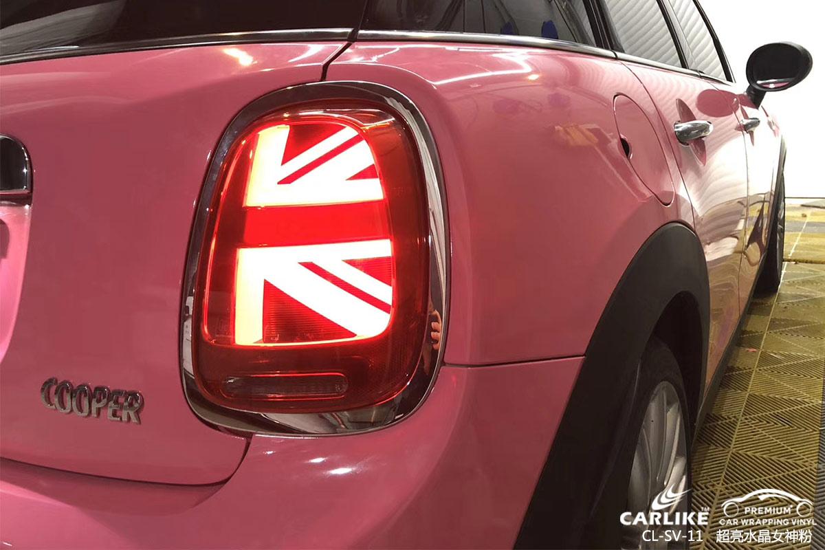 CARLIKE卡莱克™CL-SV-11MINI超亮水晶女神粉汽车改色