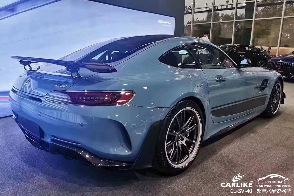 CARLIKE卡莱克™CL-SV-40奔驰超亮水晶瓷器蓝车身改色