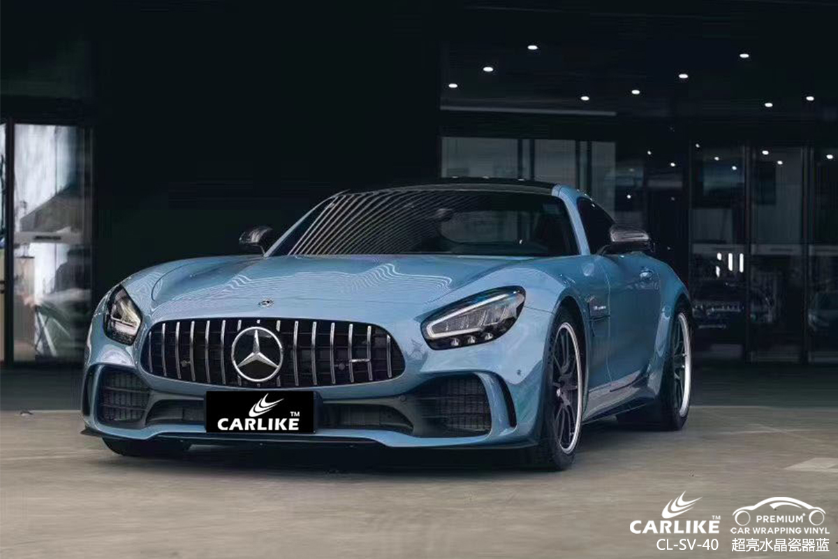 CARLIKE卡莱克™CL-SV-40奔驰超亮水晶瓷器蓝汽车贴膜