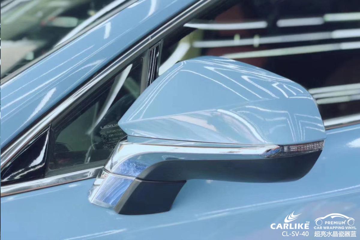 汕尾雷克萨斯车身贴膜超亮水晶瓷器蓝整车改色效果图