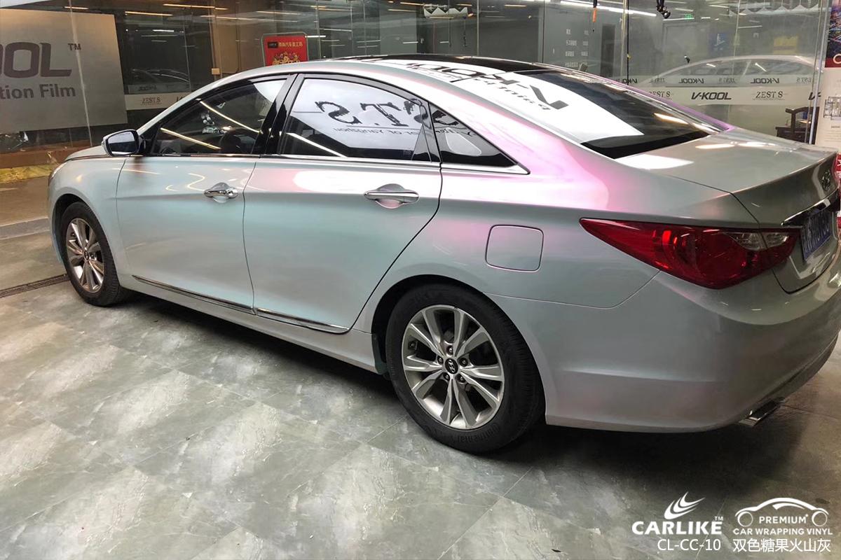 CARLIKE卡莱克™CL-CC-10现代双色糖果火山灰汽车改色