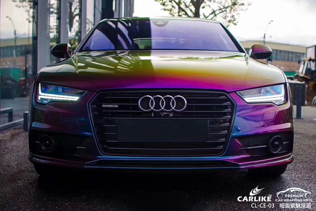 CARLIKE卡莱克™CL-CE-03奥迪哑面紫魅深蓝汽车改色