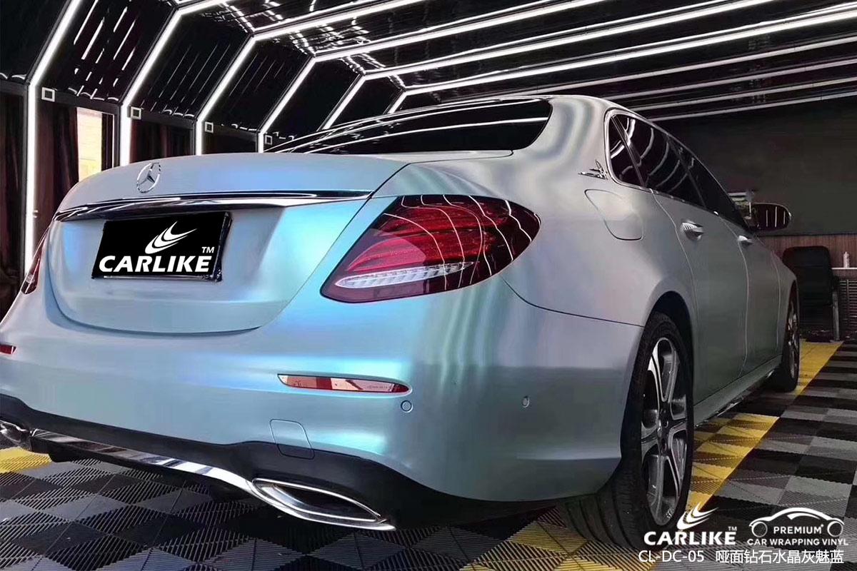 CARLIKE卡莱克™CL-DC-05奔驰哑面钻石水晶灰魅蓝汽车改色