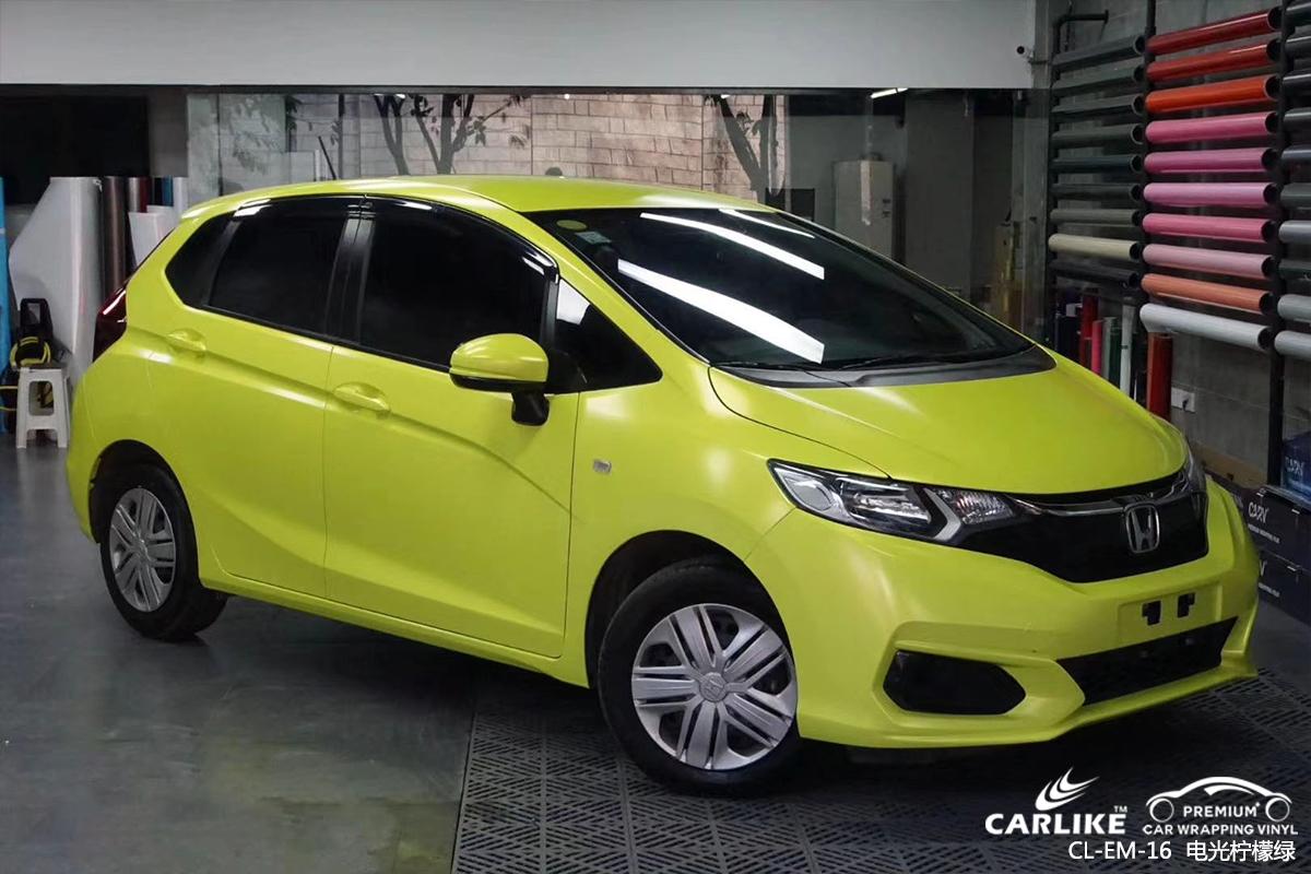 CARLIKE卡莱克™CL-EM-16本田电光柠檬绿汽车改色