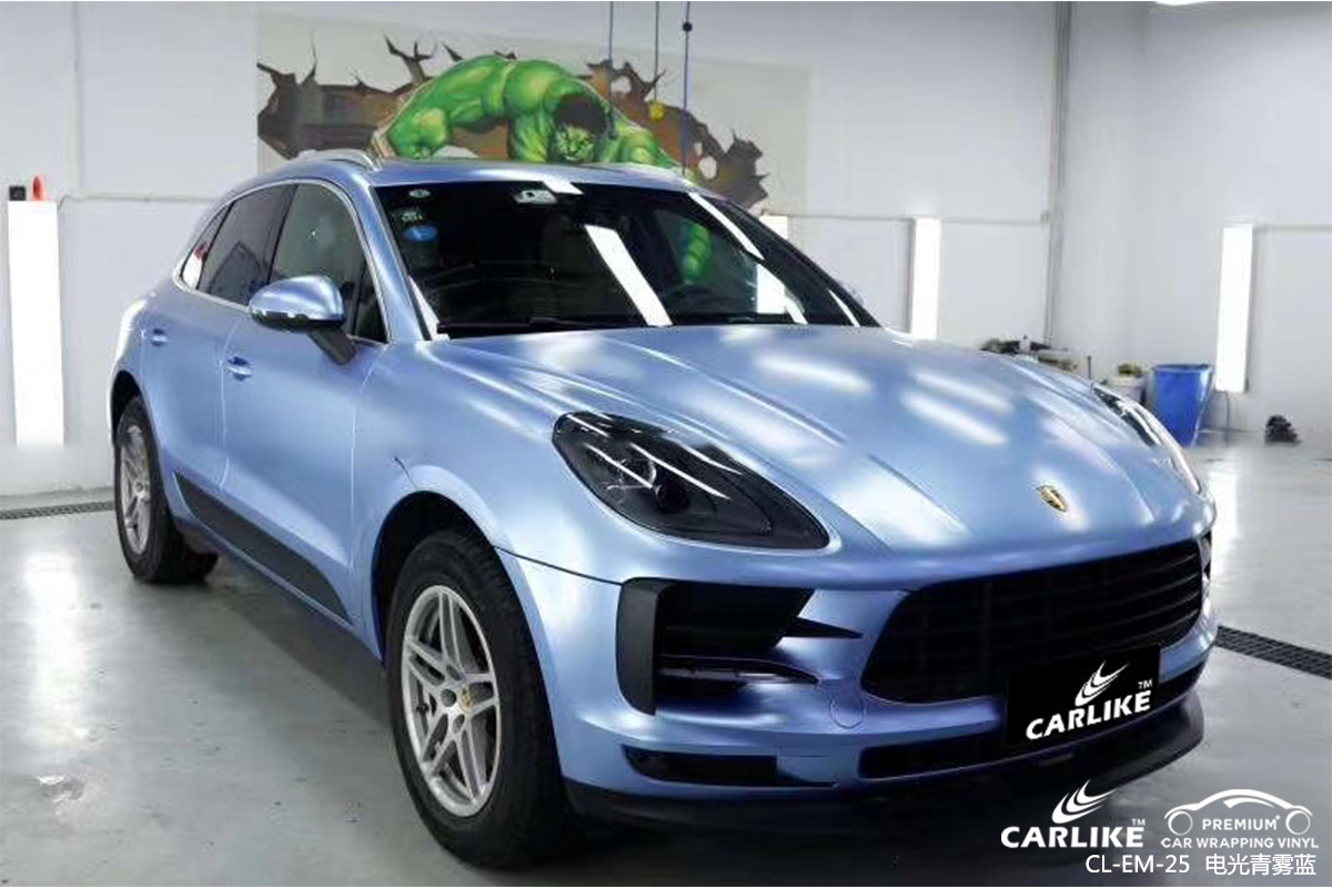 CARLIKE卡莱克™CL-EM-25保时捷电光青雾蓝全车贴膜