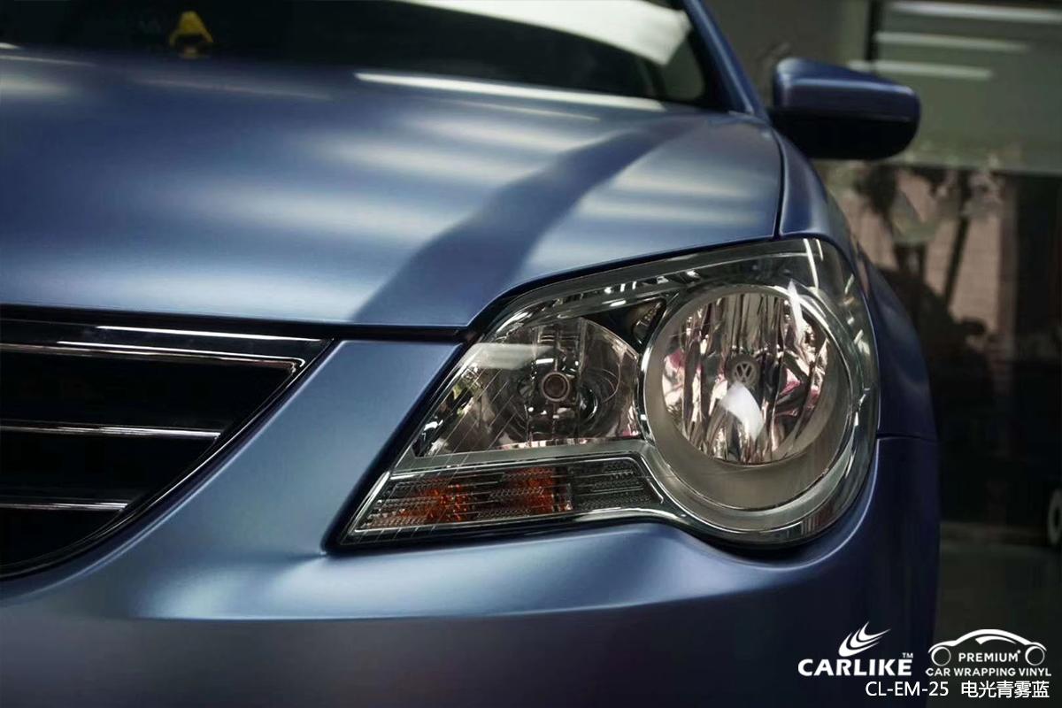 CARLIKE卡莱克™CL-EM-25大众电光青雾蓝汽车改色