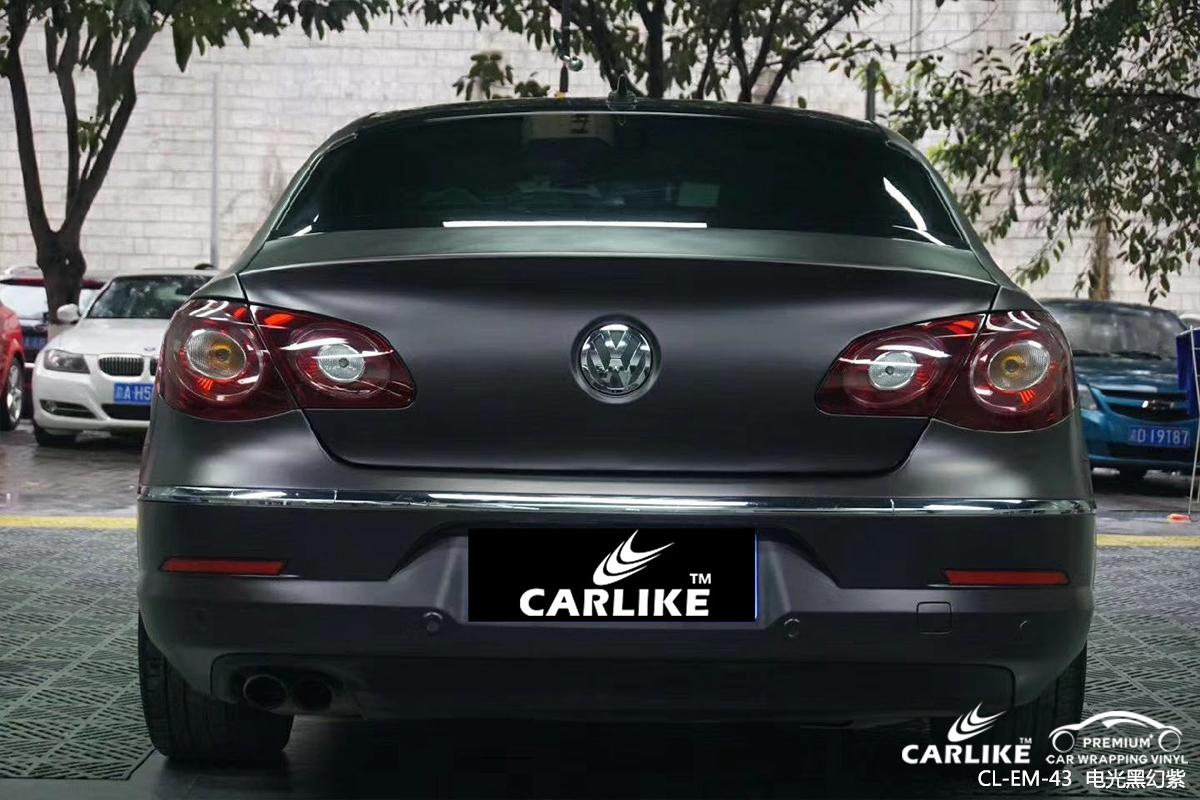 宜宾大众CC车身改色电光黑幻紫汽车贴膜施工图