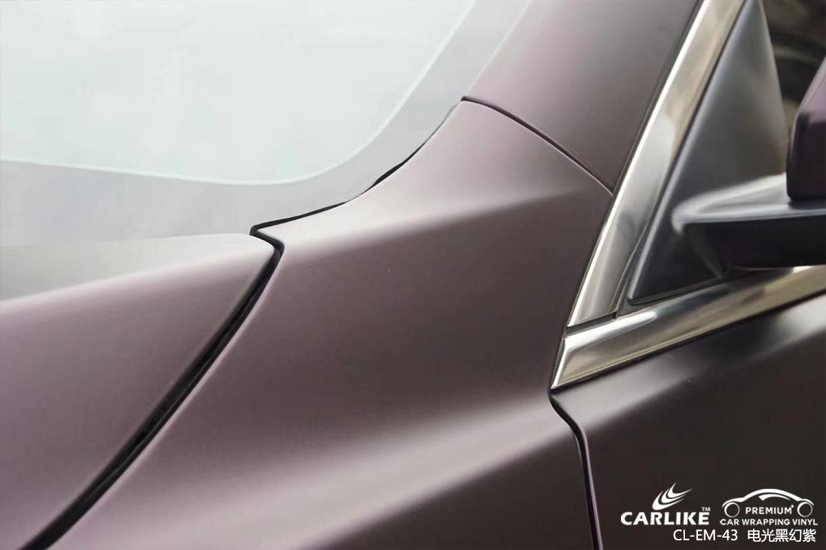CARLIKE卡莱克™CL-EM-43凯迪拉克电光黑幻紫汽车改色