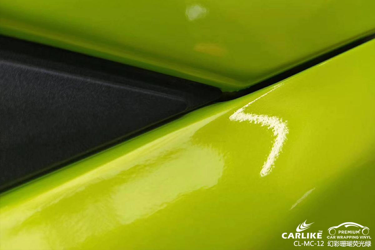 CARLIKE卡莱克™CL-MC-12奔驰现代幻彩珊瑚荧光绿汽车改色