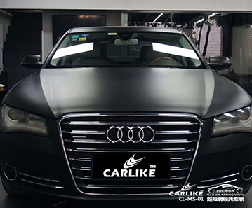 CARLIKE卡莱克™CL-MS-01奥迪超哑绸缎典雅黑车身贴膜