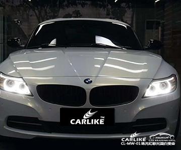 CARLIKE卡莱克™CL-MW-01宝马珠光幻彩白变金汽车改色