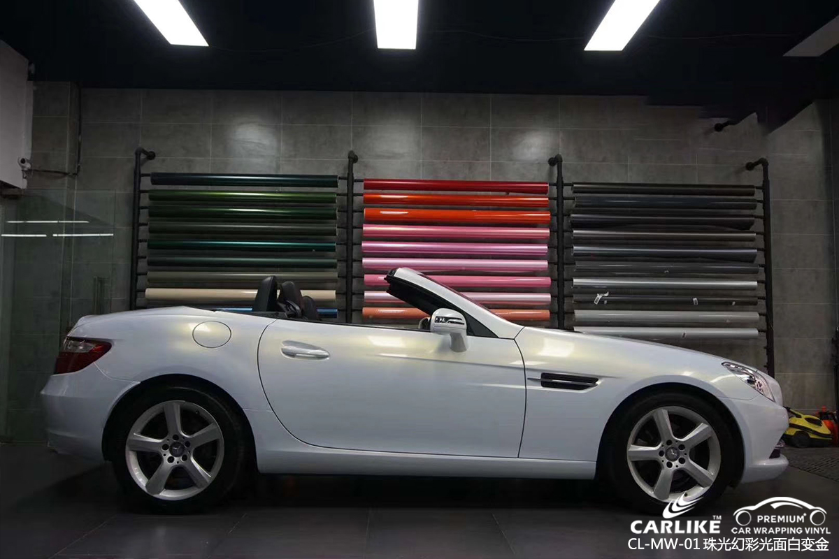 CARLIKE卡莱克™CL-MW-01奔驰珠光幻彩光面白变金车身贴膜