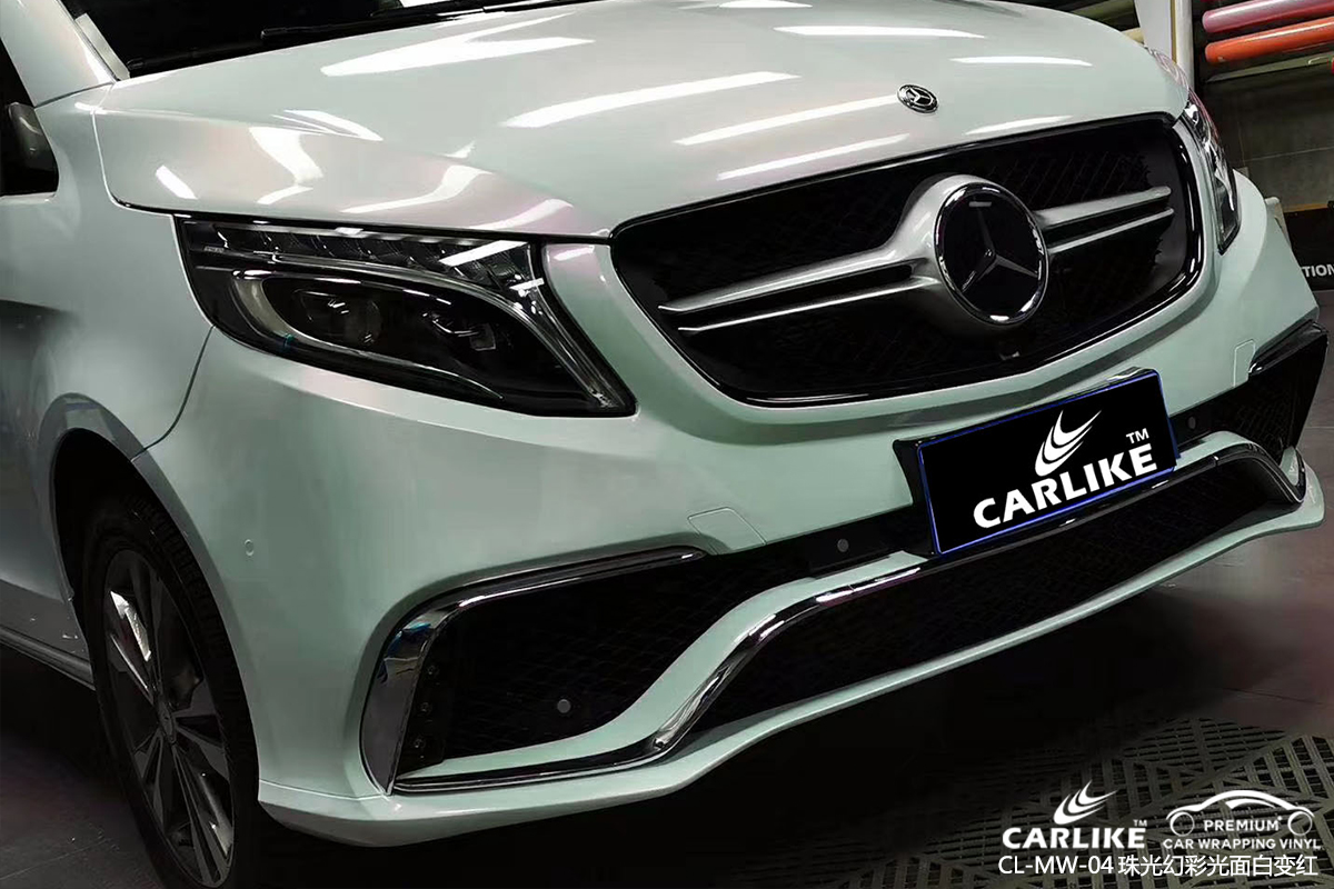CARLIKE卡莱克™CL-MW-04奔驰珠光幻彩白变红汽车改色