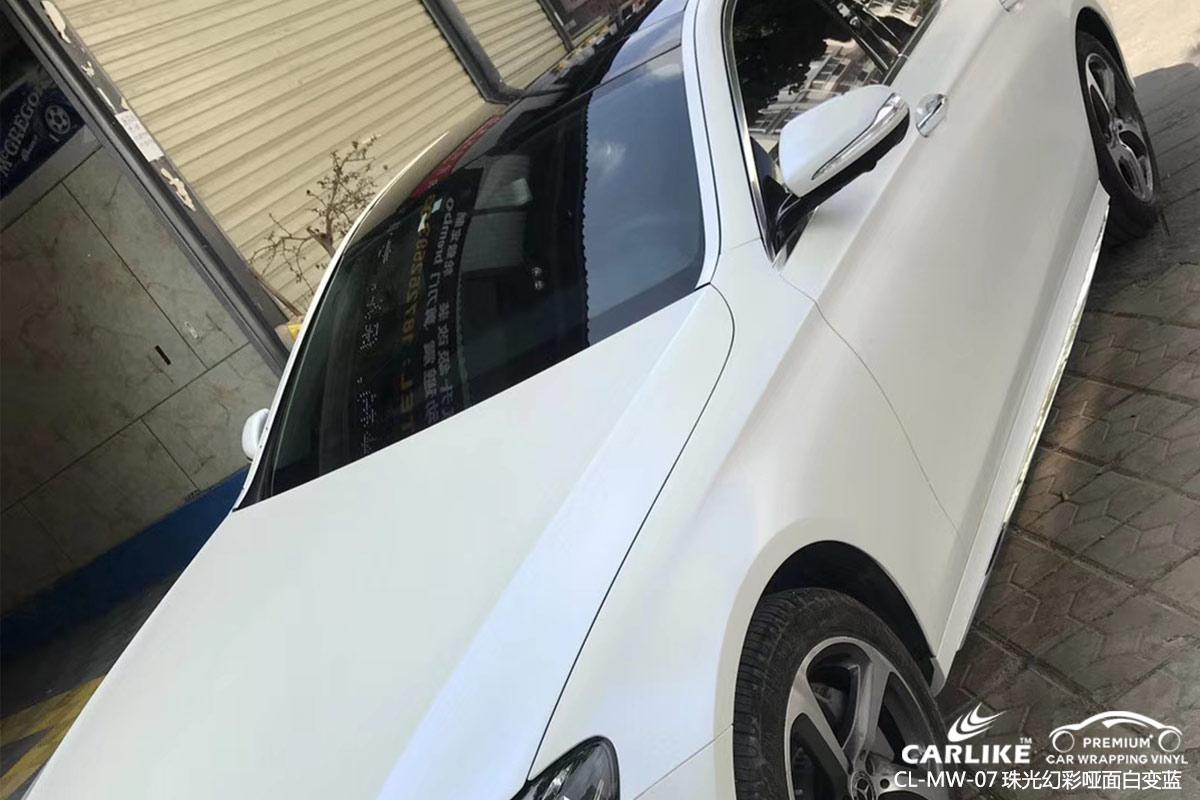CARLIKE卡莱克™CL-MW-07奔驰哑面珠光幻彩白变蓝全车贴膜