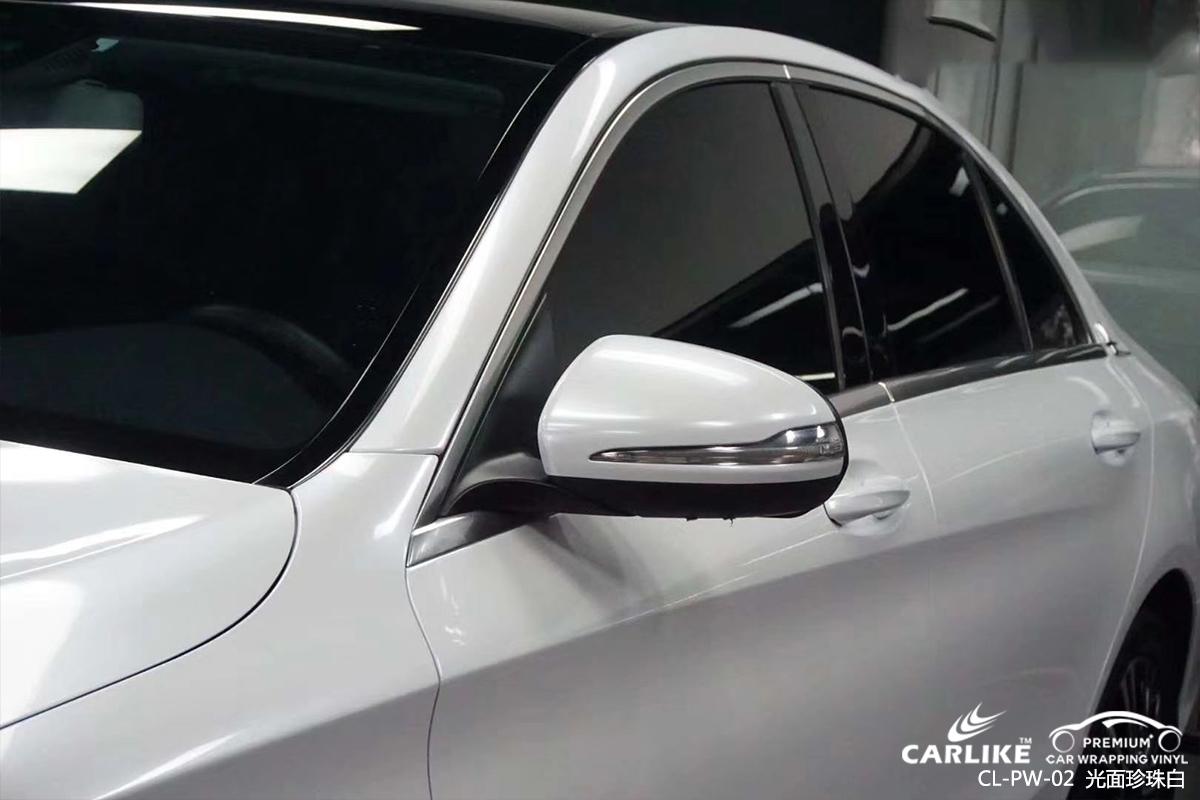 CARLIKE卡莱克™CL-PW-02奔驰光面珍珠白汽车改色